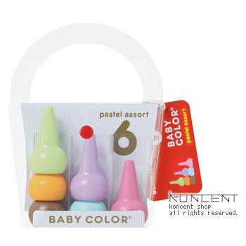 Baby Color(ベビーコロール)AOZORA(あおぞら)