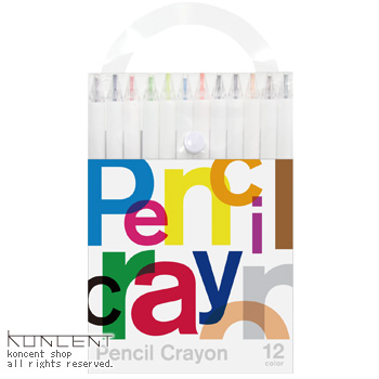 Pencil Crayon[ペンシルクレヨン] AOZORAあおぞら