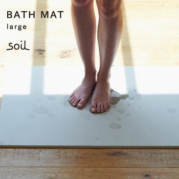 BATH MAT large