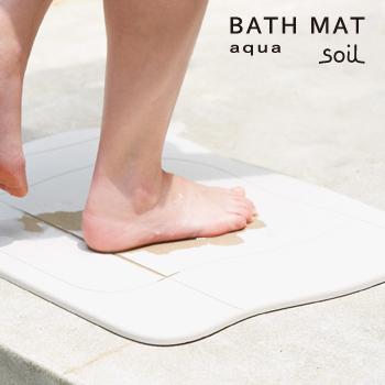 BATH MAT aqua