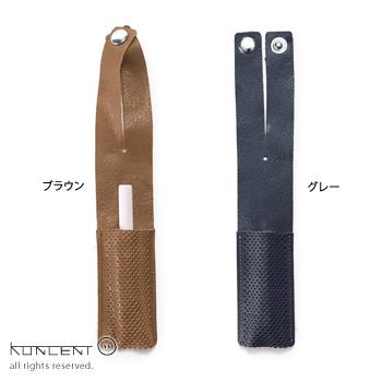 Hanging Diffuser +d TOKYO L