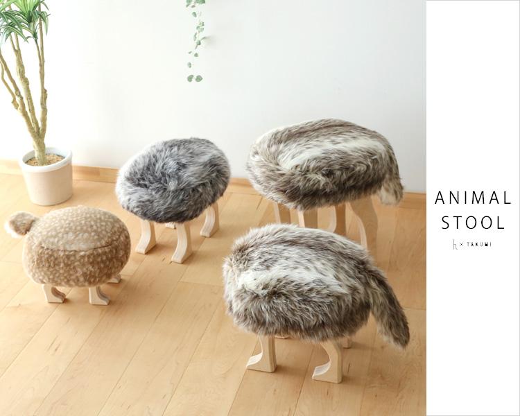 アニマルスツール 匠工芸×アッシュコンセプト