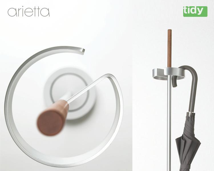 arietta アリエッタ 傘掛け tidy  ティディ  株式会社テラモト