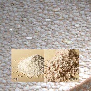 PUFF TRAY パフトレー 珪藻土 soil ソイル