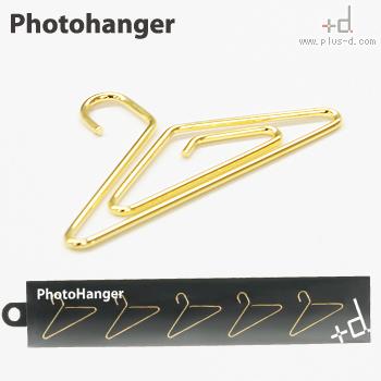 Photohanger (フォトハンガー)