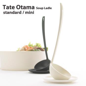 Tate Otama タテオタマ +d