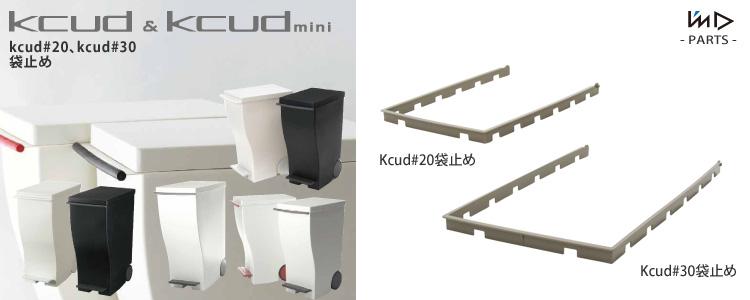 Kcud�㥯���ɡ�#20����30���ߤᡡI'mD(������ǥ���)