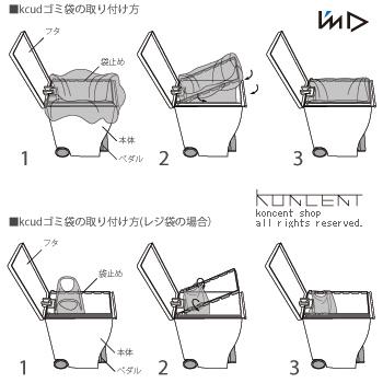 Kcud<クード>#20 ミニ I'mD(アイムディー)