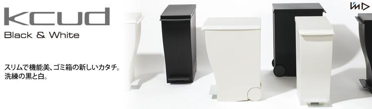 kcud(クード) black white