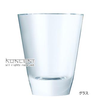 shupua シュプア グラス コップ