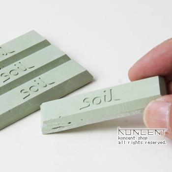 ドライングブロックミニ soil 珪藻土