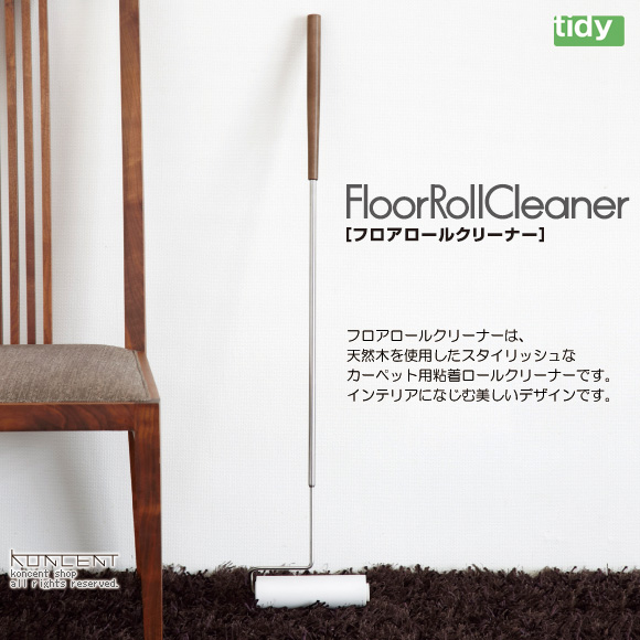 Floor Roll Cleaner�ե?�?�륯�꡼�ʡ� tidy