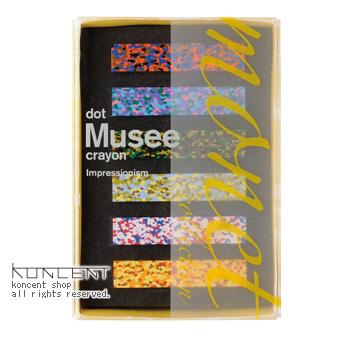 Dot Musee Crayon[ドットミュゼクレヨン] AOZORAあおぞら