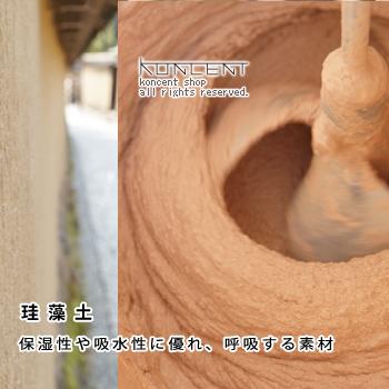 soil  イスルギ 珪藻土