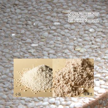 UMBRELLA STAND (アンブレラスタンド)傘立て soil 珪藻土