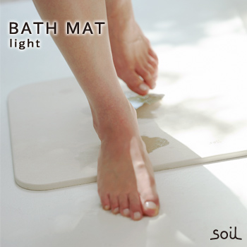 BATH MAT light