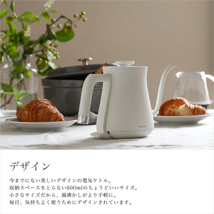 BALMUDA The Pot バルミューダ ポット アッシュコンセプト +d