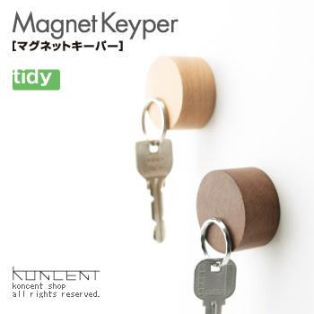 マグネットキーパー