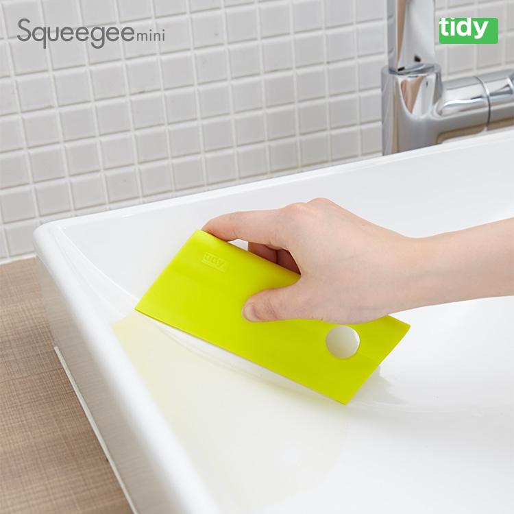 tidy(ティディー) Squeegee(スキージー) mini(ミニ)