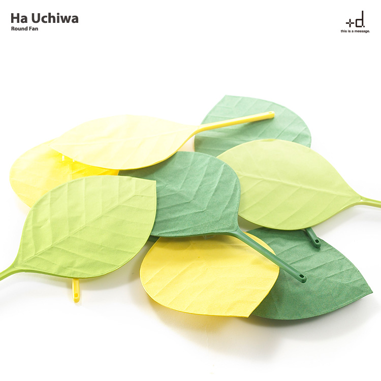 Ha Uchiwa 葉うちわ +d アッシュコンセプト