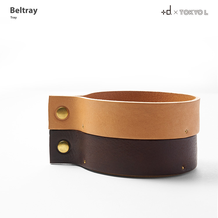 Beltrayi ベルトレイ Tray +d×TOKYO L