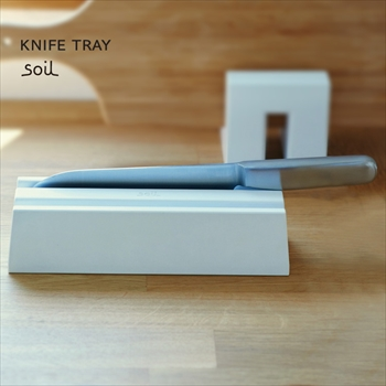KNIFE TRAY