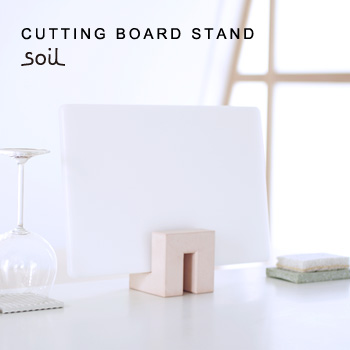 CUTTING BOARD STAND