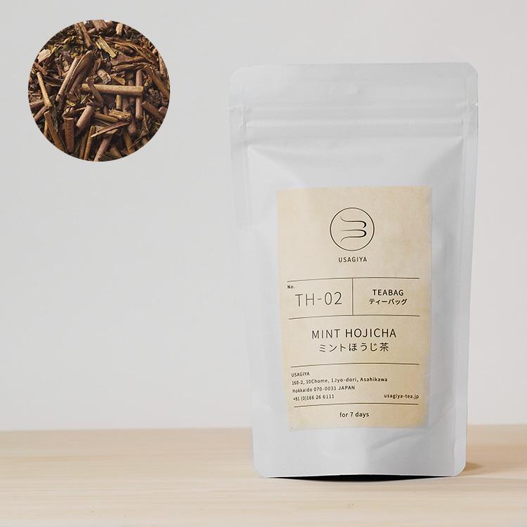 USAGIYA TEA 兎屋 オリジナルブレンド茶
