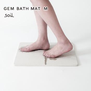 GEM バスマットM