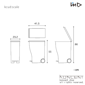 クード スリムペダル 30  Kcud Slim Trashcan with Pedal 30