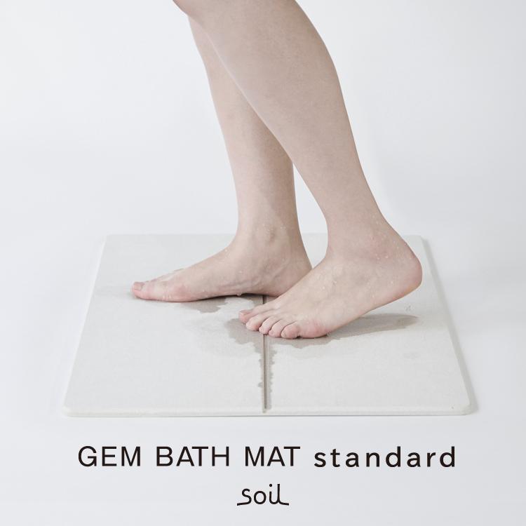 soil GEM バスマット スタンダード