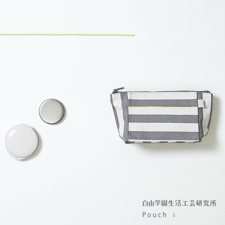 Bicolor Pouch S  | 自由学園生活工芸研究所  バイカラー ポーチ S