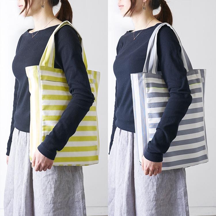 Bicolor  Tote Bag | 自由学園生活工芸研究所 トートバッグ