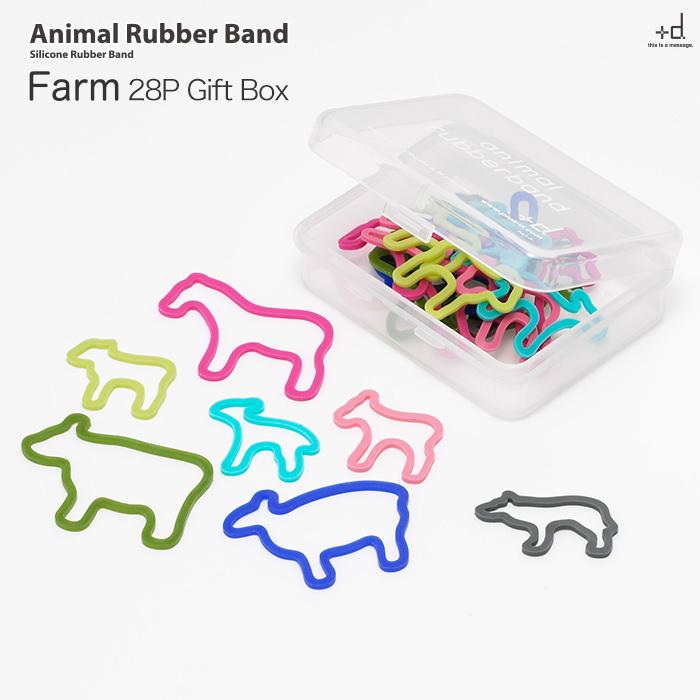 Animal Rubber Band Farm 28ギフトボックス シリコンラバーバンド