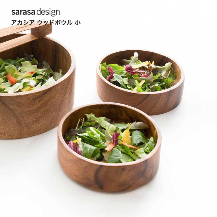 sarasa design アカシア ウッドボウル 小 サラサデザイン