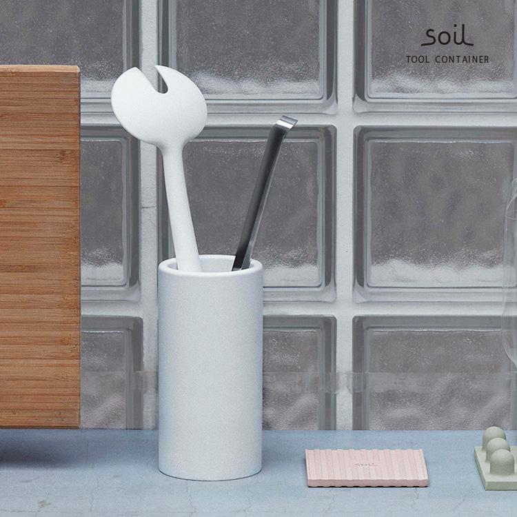 soil ソイルTOOL CONTAINER ツールコンテナ