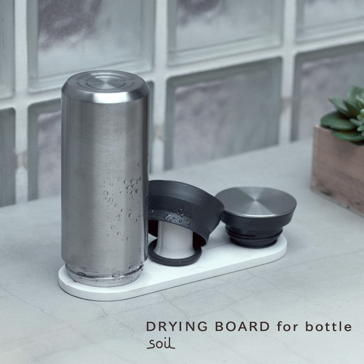 soil DRYING BOARD for bottle ボトル専用水切り板