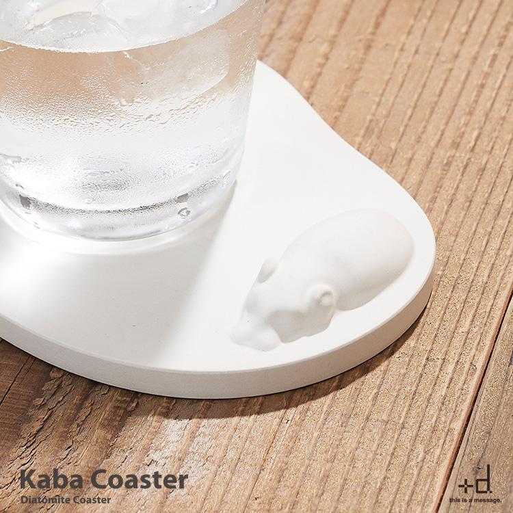 Kaba Coaster  カバコースター こーすたー 珪藻土 アッシュコンセプト  プラスディー +d