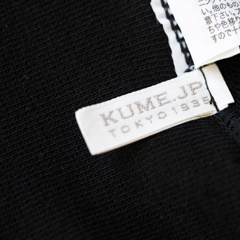 【KONCENT限定】 Mock Neck Sweater KONCENT×久米繊維工業 モックネック スウェット(スエット)