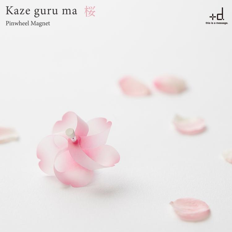 kaze guru ma 桜 カゼグルマ かぜぐるま  さくら サクラ 風車,コンセント,アッシュコンセプト,kazeguruma