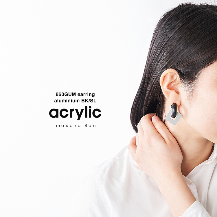 acrylic GUM EARRING 860  アクリリック ガム イヤリング 2145 ゴム いやりんぐ アクセサリー クリア ホワイト 四角 シルバー
