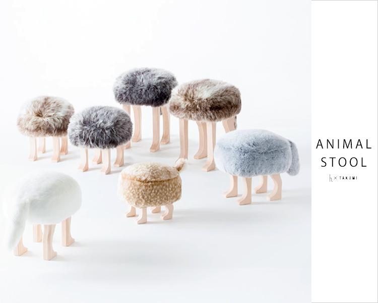 アニマルスツール 匠工芸 たくみこうげい アッシュコンセプト バンビ 北海道 動物 タクミコウゲイ