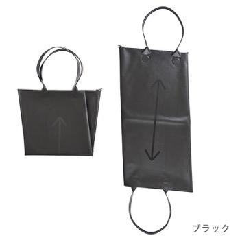 Tunnel Tote bag トンネル トートバッグ ターボリン 防水 縦長 広げる 長い レジャーシート とんねる おはよう日本 まちかど情報室