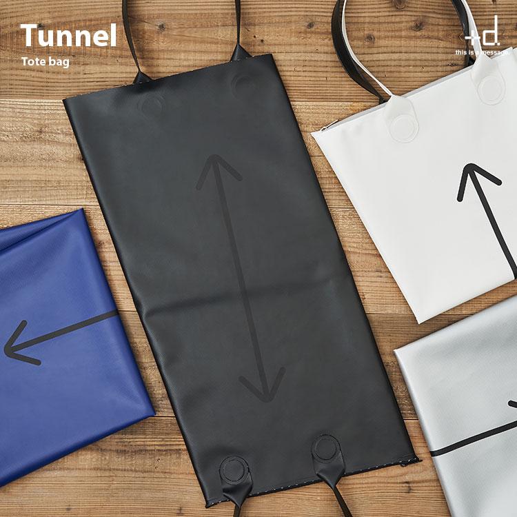 Tunnel Tote bag トンネル トートバッグ ターボリン 防水 縦長 広げる 長い レジャーシート とんねる
