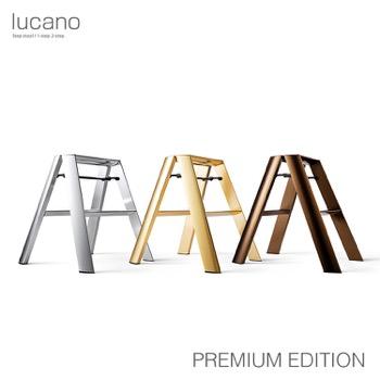 lucano ルカーノ step 踏み台