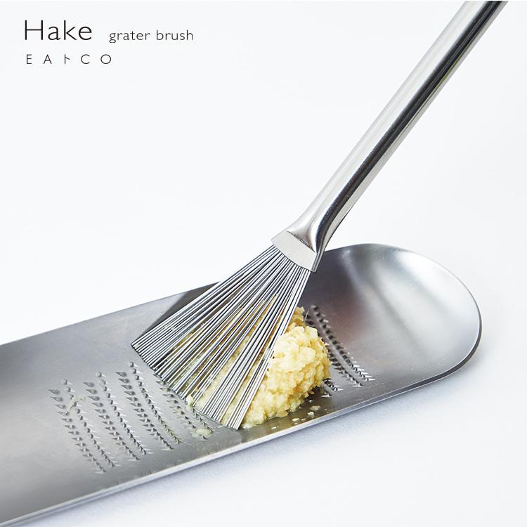 Hake grater brush  ハケ グレーターブラシ ぶらし