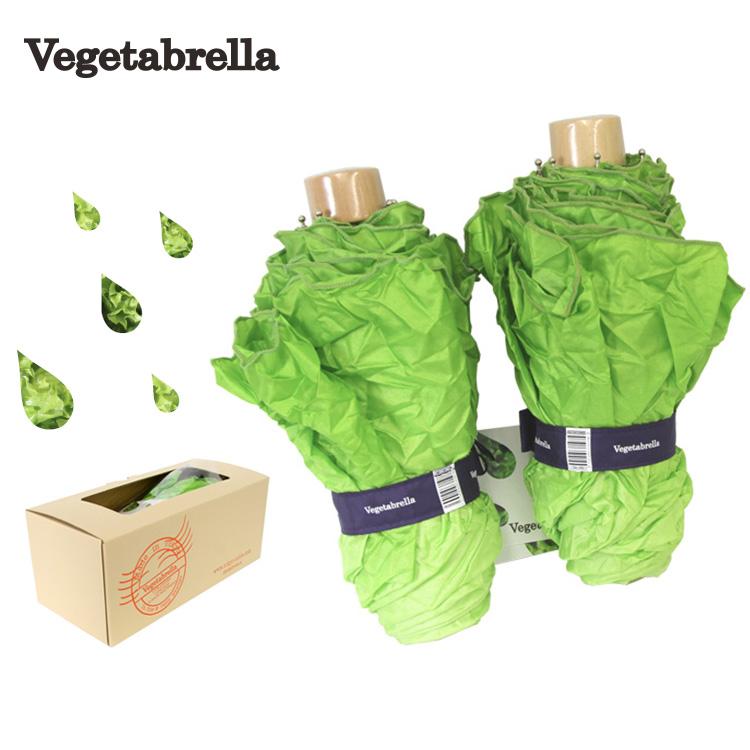 Vegetabrella ベジタブレラ