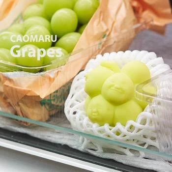 +d CAOMARU Grapes | カオマル グレープ