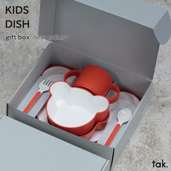 ギフトボックス ベア カトラリー|tak gift box bear cutlery