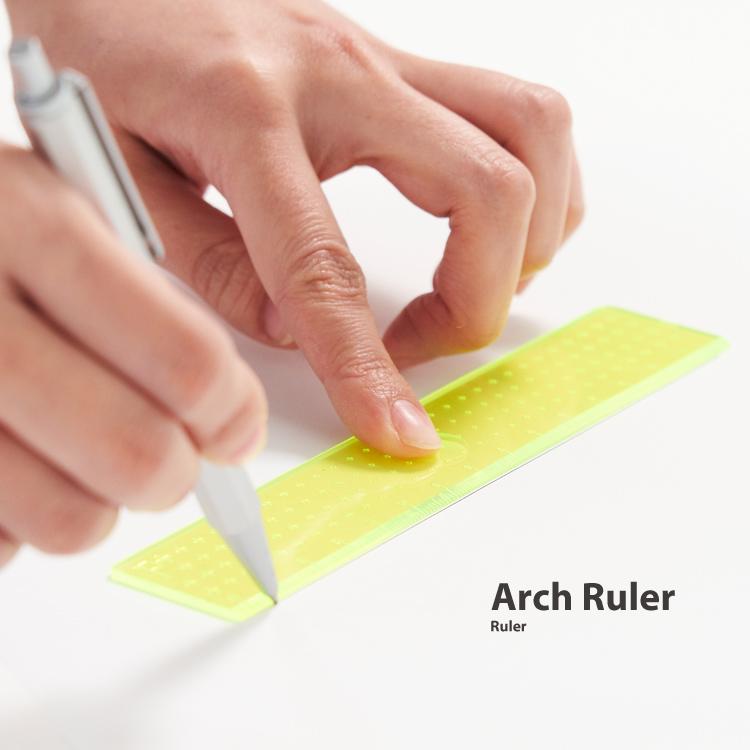 アーチルーラー 曲がった 定規 スケール デザイン アッシュコンセプト +d